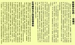 梅本静香 画像59