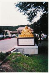 Xiang Yun Temple, International Buddhist Progress Society at Austin (2003)