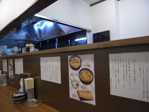 『らぁ匠麺いちえん』@橿原-02