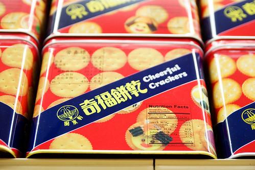 Cheerful crackers
