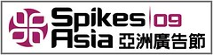 Spikes_Asia