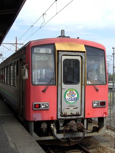 キハ120形/KiHa 120
