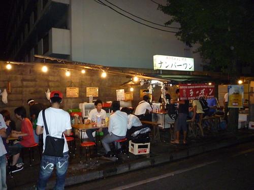 후쿠오카 여행 (200909)