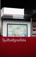 (Drap) Tags: station iceland map patrol sland kort kirkjubjarklaustur