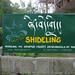Shideling