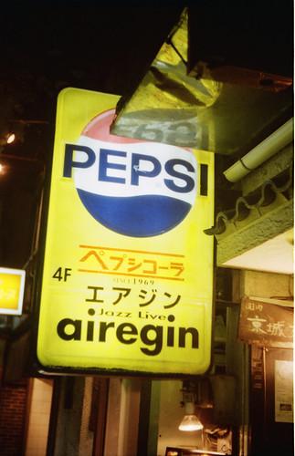 airegin, Yokohama