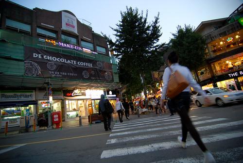 Ewha, Korea