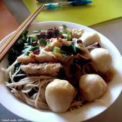 Fishball Noodle305 (11) Tags: chinesefood homemade noodle fishball day305     305365