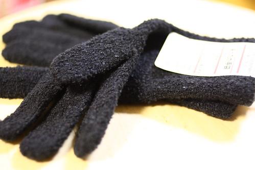 あったか手袋 (KNIT GLOVES)
