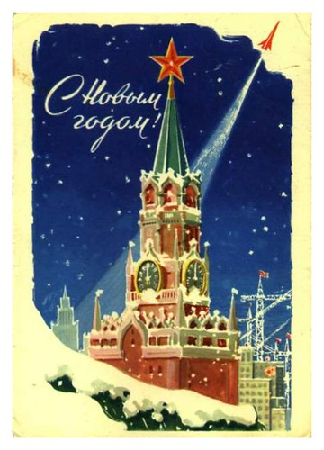 006-Postal navideña rusa antigua 2-Mazaika.com