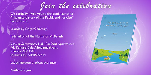Invitation to launch of my daughters first book kiruba invitation to launch of my daughters first book stopboris