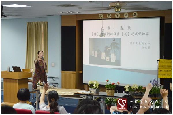 20110612-彭婉如基金會上課 (2)