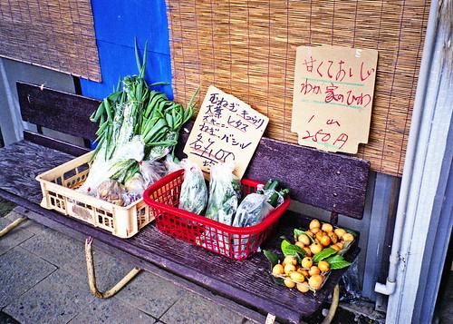 阿部商店の野菜