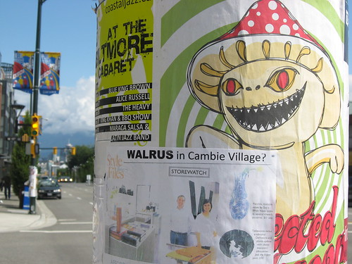 Cambie Village by you.