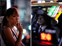 The Watcher and The Watched; Shibuya, Tokyo (Alfie | Japanorama) Tags: street portrait people woman man cute cars girl japan night japanese lights tokyo nikon waiting neon driving traffic bokeh taxi watching shibuya taxidriver d300 prety tokyostreets nikkor85mmf14afd streetphotographyintokyo streetphotographyinjapan cutegirlsinshibuya nightphotographyintokyo