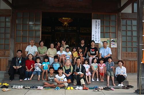 2009順光寺サマースクール 記念撮影