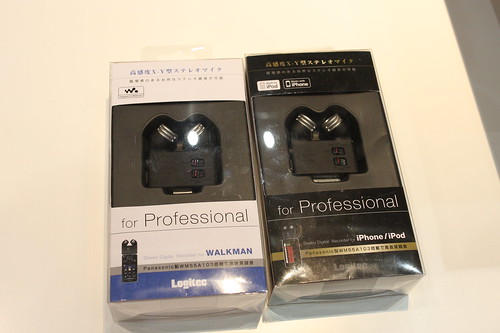 Microphone for iPod and Walkman