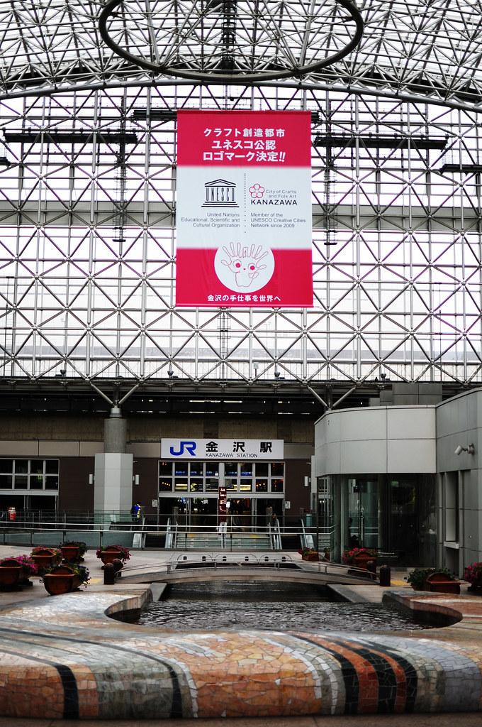 KANAZAWA TRIP_1417