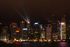 The Hong Kong skyline at night from Kowloon during the Symphony of Lights_6