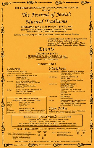 1987 Festival of Jewish Musical Traditions