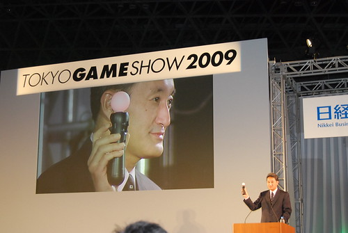 Tokyo Game Show Press Conference