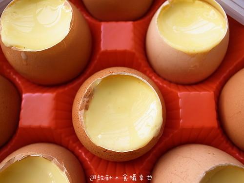 幾分甜雞蛋布丁