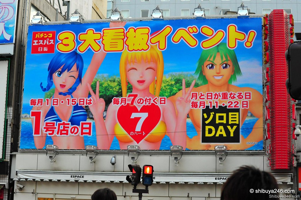 Advert for a Pachinko store