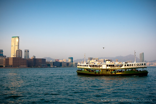 Wanchai Star Ferry