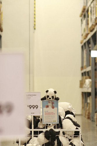 IKEA, panda, doll, storehouse
