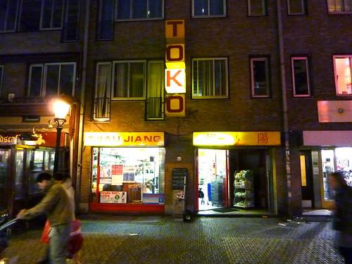 Keukenspullen Utrecht : Toko Tjiau Jiang, Utrecht [??] Tokowijzer
