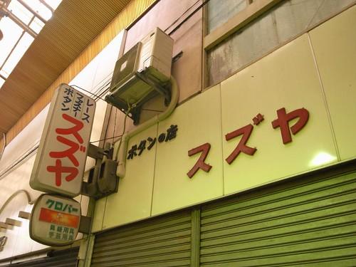 桜井市の商店街-09