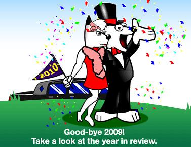 DogPile New Years Logo