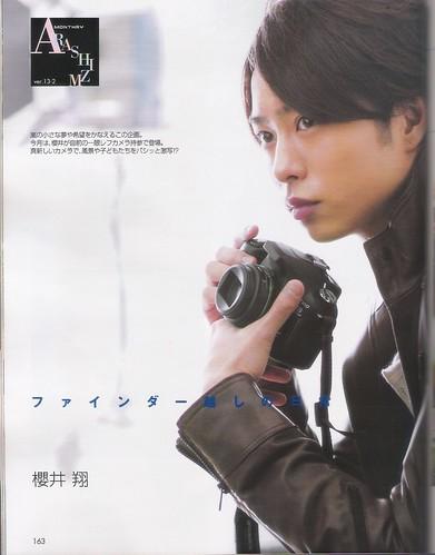 Sakurai+Sho+_Duet_+Jan+2008_+01