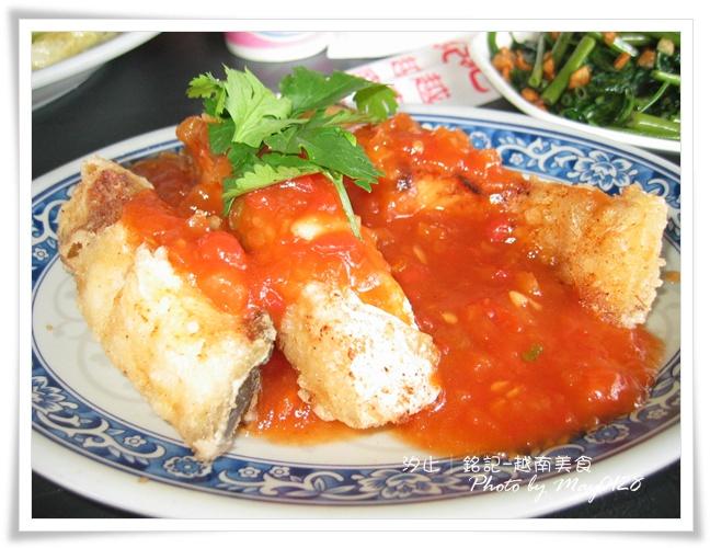 2010.01.01-25越南.JPG