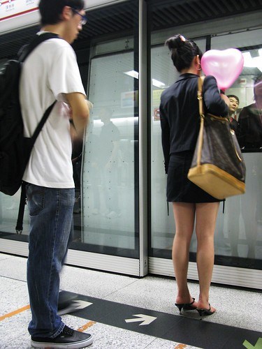 Infatuation on the Hong Kong subway