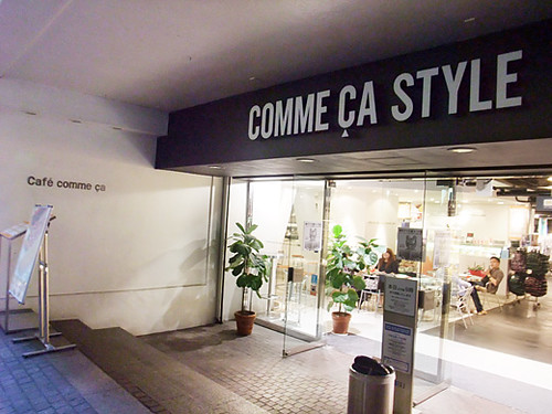 cafe comme ca 1