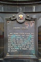 DSCF1953 (highlights.photo) Tags: travel people landscape asia philippines culture cebu filipino filipina visayas filipiniana