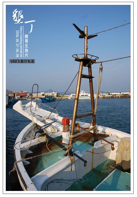【墾丁美食】輝哥生魚片3
