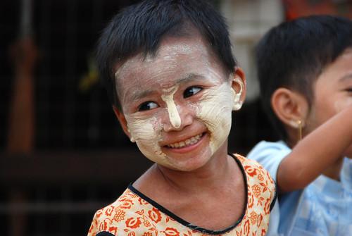 Myanmar - 1648||volanthevist||3726585178