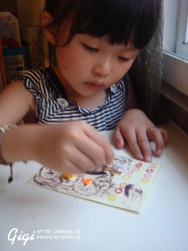 090916佩姨生日卡片005