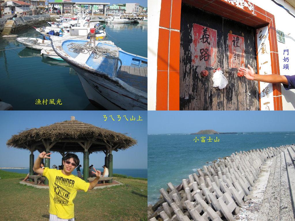 23 漁村風光.jpg