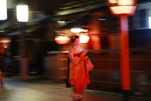geiko in Gion