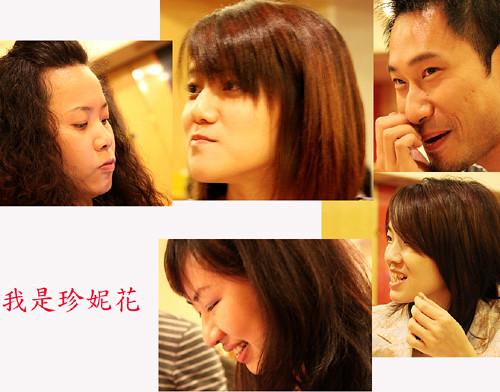 竹家莊-091015