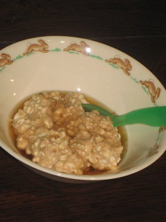 Cottage Cheese w/ Agave Syrup