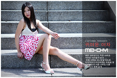 Mei-Chyi_11 (Thomas-san) Tags: portrait sexy girl beautiful beauty fashion lady female canon pose asian photography japanese model women pretty sweet chinese style attractive manis   cantik     asianbeauty gadis    eos5dmk2 cewak