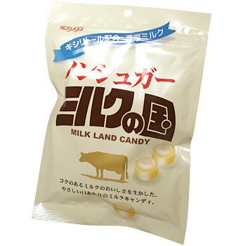 1730121-kasugai-sugar-free-milk-candy-lg