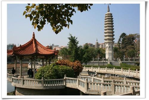 20090206_Xiamen_015