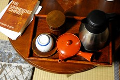 Tea set, Hoshidekan, Ise, Japan