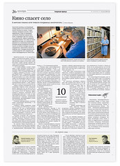 n.4 (cmyk5) Tags: print design newspaper ap