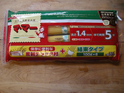 Packaging Whore: JPN Pasta
